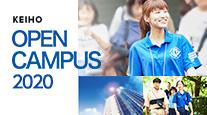 就職実績 | キャリア・就職 | 大阪経済法科大学